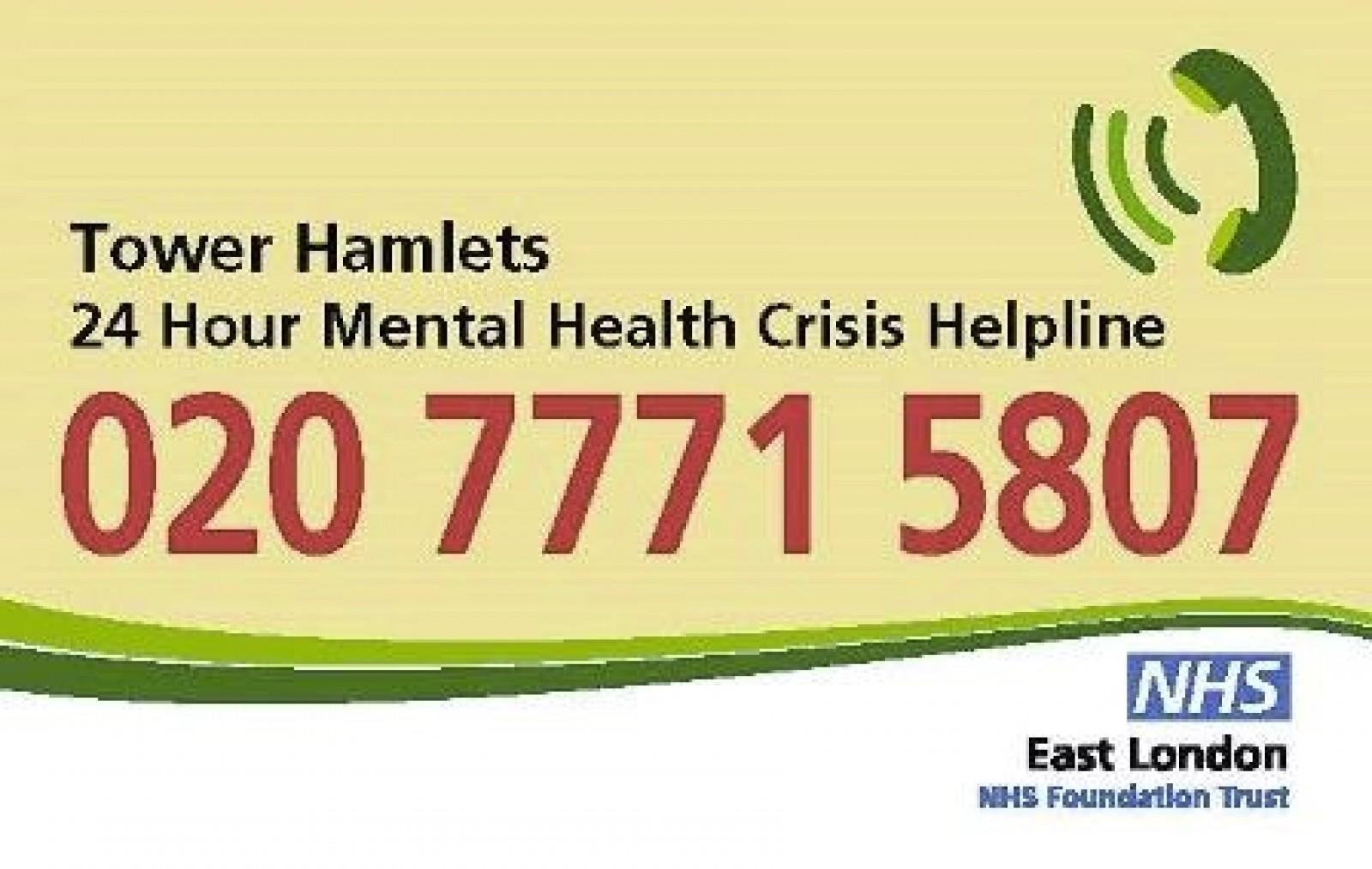 Tower Hamlets Mental Health Crisis Helpline